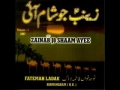 Noha Recitation By a Young Girl - Urdu