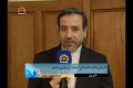 [23 May 13] US Interference in the Elections is highly unacceptable/Iran FM Spokesperson - Urdu