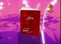 [02] Manqabat - Ya Binte Nabi - Rizwan Zaidi 2013 - Urdu