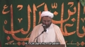 Friday Sermon (24 May 2013) - H.I. Ghulam Hurr Shabbiri - IEC Houston, TX - English