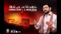 [03] Manqabat - Mera Naam Hai Ali - Syed Nasir Agha 2013-14 - Urdu