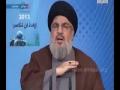 * Must Watch * [25 May 2013] News report - خطاب سید حسن نصر اللہ - Eid-e Muqawamah - Urdu