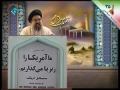 [10 May 2013] خطبه های نماز جمعه تهران Tehran Friday Prayer - Farsi