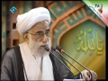 [17 May 2013] خطبه های نماز جمعه تهران Tehran Friday Prayer - Farsi