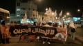 شعب واحد | مسيرة لا لإحتلال البحرين - Arabic