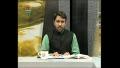Mashal-e-Raah - مشعل راہ - Aadaabe Dua -  Urdu