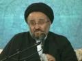 زلال سخن: حجت الاسلام والمسلمین سید حمید میرباقری -Farsi