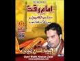 [07] Manqabat - Najaf Se Karbala - Syed Wajhi Hasan Zaidi 2013-14 - Urdu