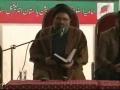 حسینیت راہ نجات پاکستان Hussainiat -  Raah-e Nijaat-e-Pakistan - Ustad Syed Jawad Naqvi - Urdu