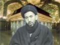 Dars Ehkam 08 - احکام عقیدتی - Urdu
