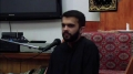 28 Safar Majlis (English) - Al-Hadi Welfare Centre, Canberra Australia part 3 of 4