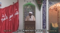 Friday Sermon (31 May 2013) - H.I. Ghulam Hurr Shabbiri - IEC Houston, TX - English