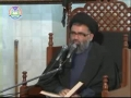 [08] فطرت Fitrat [Q.A.]- Ustad Syed Jawad Naqvi  - Urdu