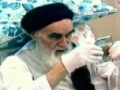Ayatollah Khomeinis Doctor:The Imam was Unique Patient, Had No Fear of Death - Arabic Sub English