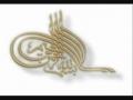 Wa hujja Allah a nashid for Imam