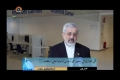 [04 June 13] IAEA and Iranian Nuclear Energy Program - Urdu