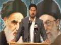 [03] Imam Ruhollah Khomeini (r.a) Annual Conference - ICEL London - 02/06/2013 - English