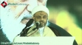 [24th Demise Anniversary Imam Khomaini Karachi] [1 June 2013] Speech Mulana Aqeel Sadqi - Urdu
