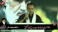 [24th Demise Anniversary Imam Khomaini Karachi] [1 June 2013] Tarana Ali Deep Rizvi - Urdu