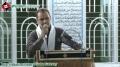 [چوبیسویں برسی امام خمینی رہ] Tarana Br. Ali Deep Rizvi - 3 June 2013 - Urdu