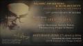 (Chicago) Tarana by Br. Mohsin Hadi - Imam Khomeini (r.a) event - 1June13 - Urdu