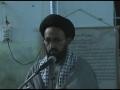 [چوبیسویں برسی امام خمینی] Speech H.I. Syed Sadiq Taqvi - 8 June 2013 - Urdu
