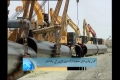 [10 June 13] Pak Iran Gas Pipeline Project would be continued and finished - Urdu