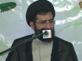 لال سخن: حجت الاسلام والمسلمین حسینی قمی Farsi