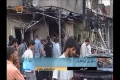 [11 June 13] Terrorism in Iraq - Urdu