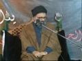 [02] Aafaat-e-Ma|ashrat - Ustad Syed Jawad Naqvi - Urdu