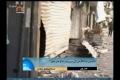 [12 June 13] FSA Terrorists in Syria have killed 60 Civilians in a Village - Urdu