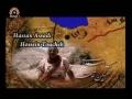 [02] Jâbir ibn Hayyân - Drame - Persian Sub French