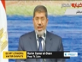 [12 June 13] Egypt, Ethiopia deepening water dispute angers Morsi - English