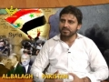 Hamari Nigah - Current Situation in Syria - Important Interview with Nasir Shirazi - Urdu