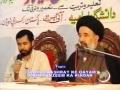 [معارف اسلامی سیمینار] H.I. Abulfazl Bahauddini - 22 April 2006 - Urdu Translation