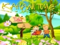 Kids Animation - Do Bilognrey Ki Kahaani - Urdu