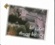Inna Lillah Wa Inna Ilaihi Rajeoon - Imam Khomeini - Persian