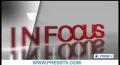 [17 June 13] The status of Indian women in Focus - English