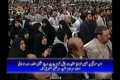 صحیفہ نور|About Shaheed Motahri on the Day of Teachers Day|Supreme Leader Khamenei - Persian Sub Urdu