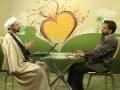 [18] Successful Married Life کامیاب ازدواجی زندگی Ali Azeem Shirazi - Urdu