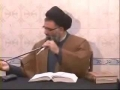 [05] Karbala-e-Haqeeqi Wa Karbala-e-Khayali - Ustad Syed Jawad Naqvi - Urdu