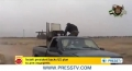 [20 June 13] israel seeks continued war in Syria - English