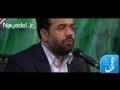 حاج محمود کریمی- انا مفتون بهواک یا مہدی - Arabic