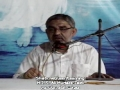 [3/3] معرفت امام زمان عج Shabaan 12 1433 - H.I. Ali Murtaza Zaidi - Urdu