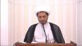 [28 June 2013] حديث الجمعة لسماحة الشيخ علي سلمان - Arabic