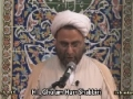 Friday Sermon (28 June 2013) - H.I. Ghulam Hurr Shabbiri - IEC Houston, TX - English