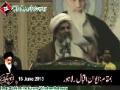 [چوبیسویں برسی امام خمینی رہ] H.I. Raja Nasir - 16 June 2013 - Lahore - Urdu
