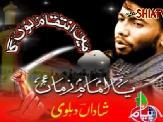 Ya Imam-e-Zaman - Urdu Noha 2005