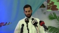 Mohammad Ehsan Rangiha - IMAM MAHDI CONFERENCE 2013 - UNITY EVENT - UK - English