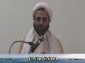 Birth Anniversary (Wiladat) of Imam Mahdi (atfs) - H.I. Hurr Shabbiri - 23 June 2013 - English